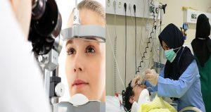 پرستاری یا بینایی سنجی